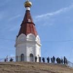 Nuorten leiri Krasnojarskissa