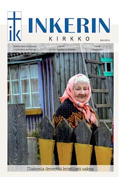 IK2014-3-250px