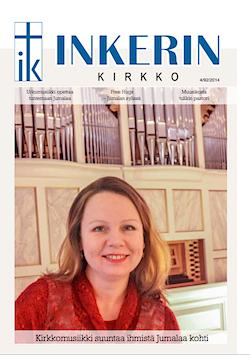 IK2014-4-250px
