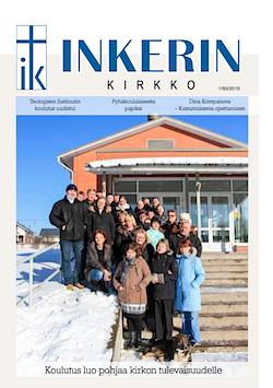 IK2015-1-250px