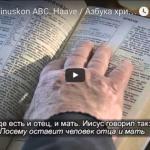 Kristinuskon ABC -ohjelmia verkossa