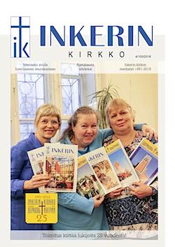 inkerin-kirkko-lehden-kansi-2016-4