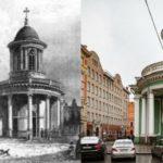 Risti Pietarin Pyhän Annan kirkon katolle