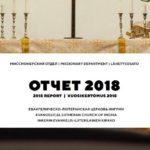 Lähetysosaston toimintakertomus vuodesta 2018