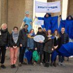 Kansainvälinen autismitietoisuuden päivä Pietarissa