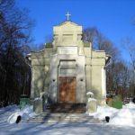 Muistetaan Moskovan Pyhän Kolminaisuuden seurakuntaa